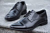 Туфли классические мужские кожаные со шнурками черные 2017. Со скидкой