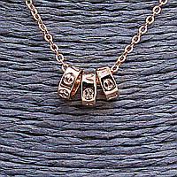 [0,7/0,3см] Кулон на цепочке оптом, три широких кольца с символами, металл желтый