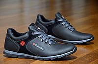 Кроссовки, спортивные туфли кожаные Коламбия реплика мужские черные 2017. Со скидкой