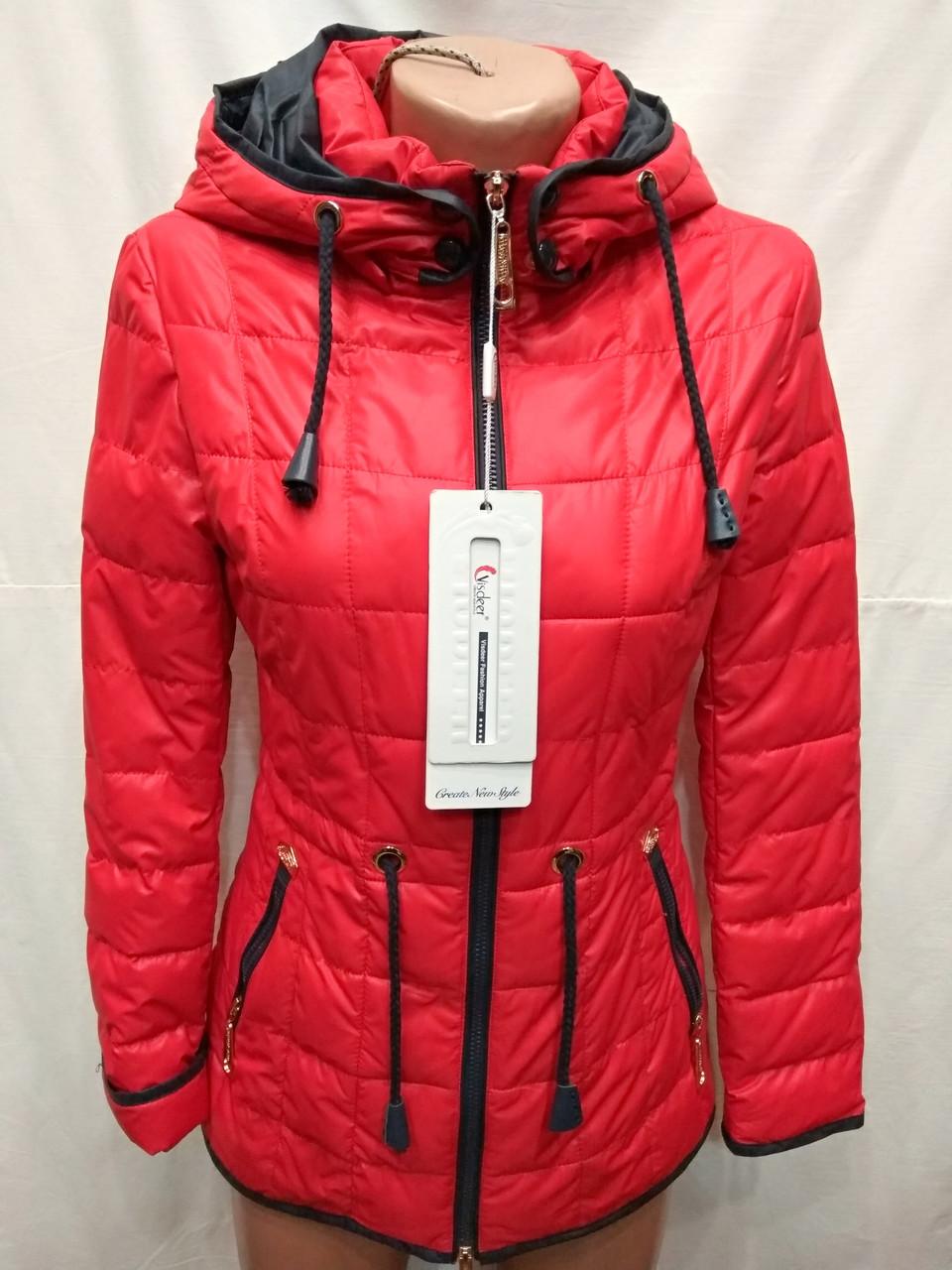 Куртка весна-осень классика ,(модель 11)