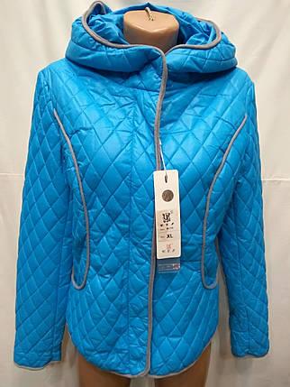 Куртка весна- осень.модель 709, фото 2