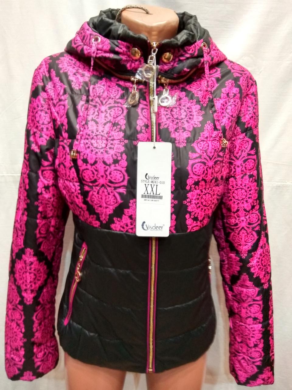 Куртка весна-осень  .athena,(модель 241)