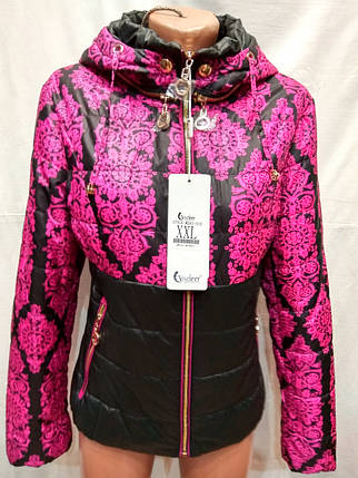 Куртка весна-осень  .athena,(модель 241), фото 2