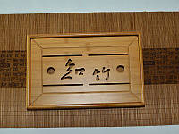 Чабань. Чайный столик. Доска для чайной церемонии. 278х179х65 мм