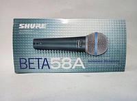 Микрофон Shure BETA SM 58A