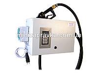 Дозирующая миниАЗС для заправки/перекачки дизТоплива