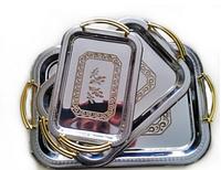 Набор подносов Тюльпан Empire 9571 прямоугольный цинк. 3 шт 26,4*19/33,5*24/39,5*32,5