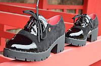 Туфли женские на тракторной подошве замша лак черные удобные 2017. Со скидкой