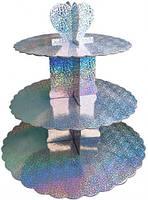 Трехъярусный стенд подставка для капкейков Голограмма, серебро  EM0303 (Empire Эмпаир Емпаєр)