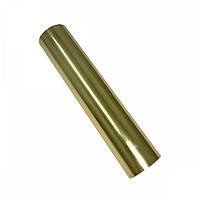 Фольга №04, Яркое золото.