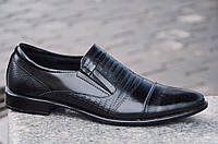 Туфли классические мужские кожаные без шнурков черные. Со скидкой