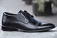Туфли классические мужские кожаные со шнурками черные. Со скидкой