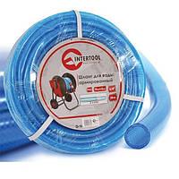 """Шланг для воды 3-х слойный 3/4"""", 20м, армированный PVC INTERTOOL GE-4073"""