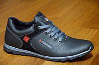 Кроссовки, спортивные туфли кожаные Коламбия реплика мужские черные. Со скидкой