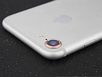 Защита камеры Rose Gold для iPhone 7