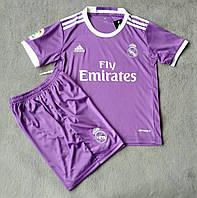 Детская игровая форма Adidas FC Real Madrid 2016-17  (гостевая)