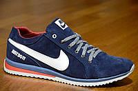 Кроссовки мужские натуральная кожа, замша Nike реплика темно-синие. Со скидкой