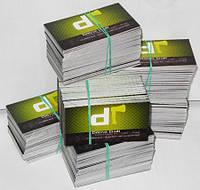 Изготовление односторонних визиток