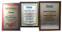 Изготовление дипломов, сертификатов и наград