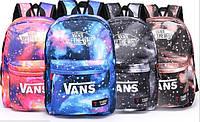 Очень стильный и яркий рюкзак VANS для молодежи. Высокое качество. Практичный дизайн. Купить. Код: КДН1595