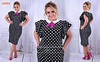 Платье женское большой размер+норма