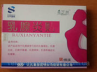 Пластырь для лечения мастопатии