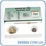 Сменная дюза для краскопульта JA-6111 1,4 JA-6111-NS14 Jonnesway