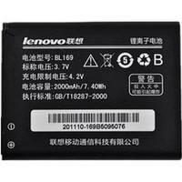 АКБ high copy Lenovo BL169 A789/ P70/ P800/ S560 2000 mAh