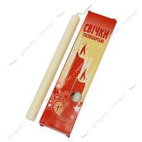 Свеча парафиновая в картоной коробке 10 часов горения 24, 5см d=20 (кратно 3 шт) (Украина)