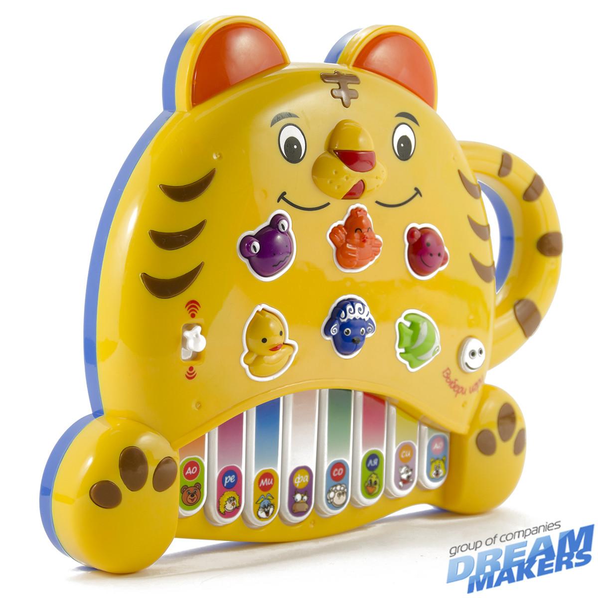Розвиваючі і повчальні іграшки «Mommy Love» (8806-6) піаніно Тигреня