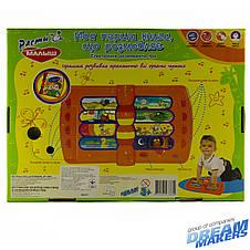 Розвиваючі і повчальні іграшки «Mommy Love» (3089U) Моя перша говорящая книга, укр.яз., фото 3