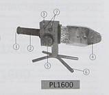 Паяльник для пластиковых труб Pro Сraft Pl1600, фото 4