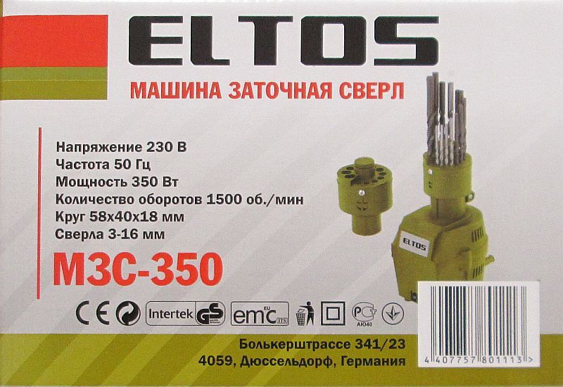 Станок для заточки сверл Eltos Мзс-350 - Интернет магазин tanasku-torg.com.ua в Харькове