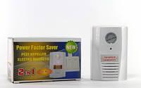 Энергосберегающее устройство+отпугиватель насекомыx 2в1