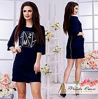 Женское платье мини, с карманами