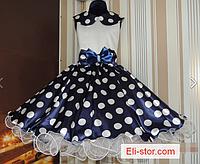 Платье стиле Ретро