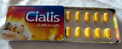 сиалис препарат для мужчин