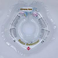 Круг для купания малышей 3-12 кг (Прозрачный), BabySwimmer