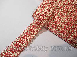 Тесьма декоративная  2 см кремова з червоною вишивкою
