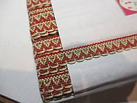 Тесьма декоративная  з люрексовою ниткою 1 см червона з кремовим