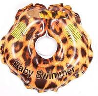 Круг для купания малышей 3-12 кг «Леопард», BabySwimmer