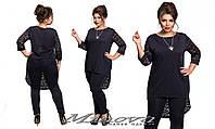 Женский костюм лосины и нарядная туника с удлиненной спинкой микродайвинг + гипюр размеры 48, 50, 52, 54