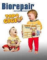 Детский набор Веселый мышонок Biorepair