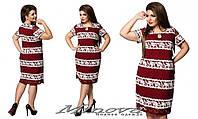 Платье женское нарядное ниже колен гипюр-пена подкладка масло размеры 54-64