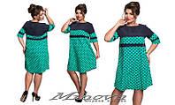 Платье женское свободного пошива креп-костюмка горох размеры 48 и 50