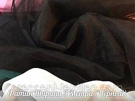 Фатин Ширина 3 метр (Черный) Средней Жесткости