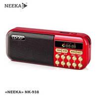 "Портативная мини колонка ""NEEKA"" NK-938. с USB/SD функцией, FM приемником"
