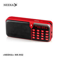 "Портативная мини колонка ""NEEKA"" NK-952. с USB/SD функцией, FM приемником"