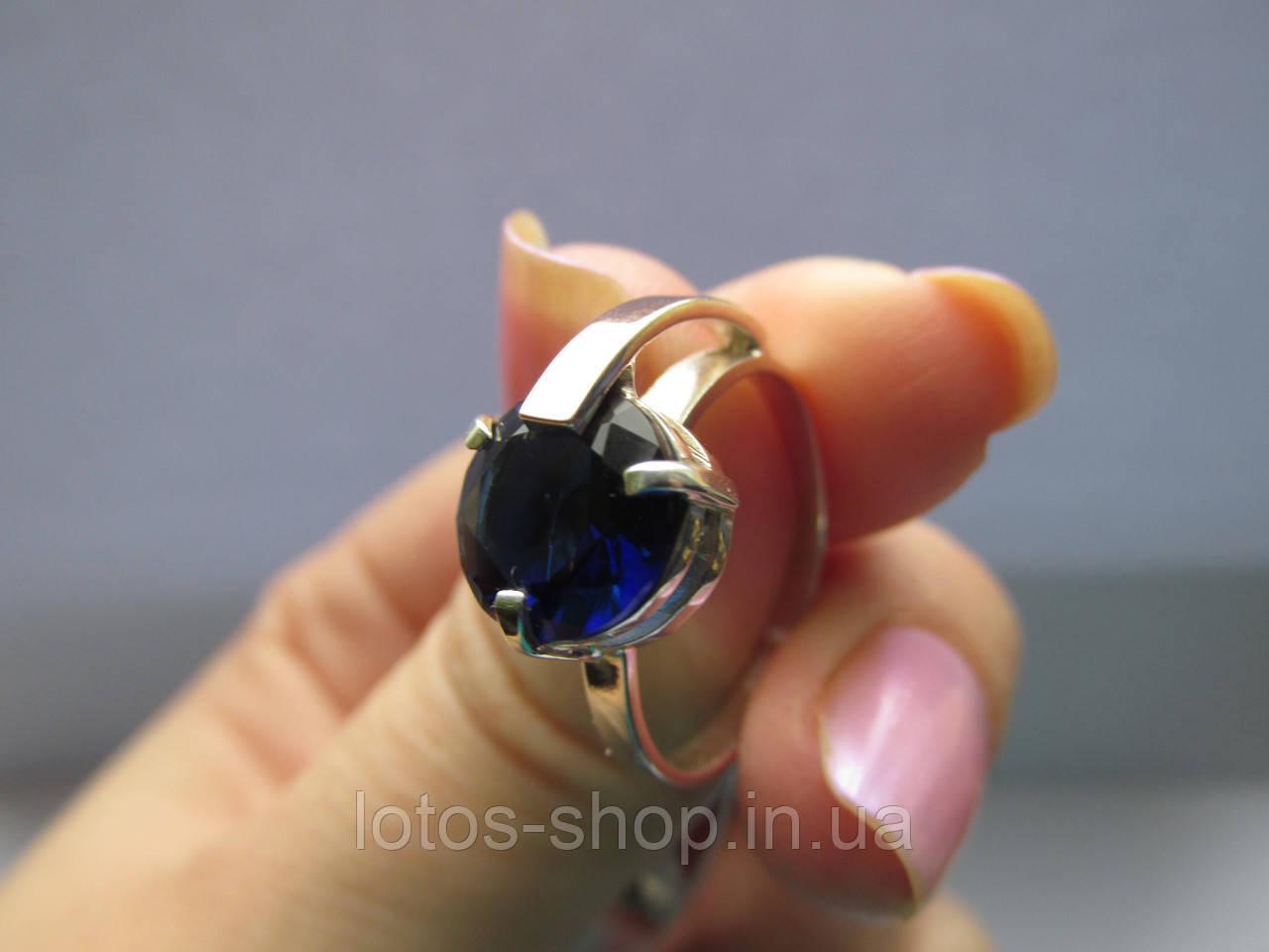 """Серебряное кольцо с золотыми пластинами""""Уда"""""""