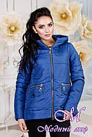 Женская демисезонная куртка большого размера (р. 44-58) арт. 925 Тон 30